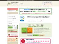 日本エステティック機構