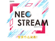 デミ コスメティクス Hair Design Contest 2011「NEO STREAM」