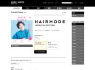 HAIR MODE(ヘアモード)