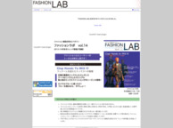 FaSHioNLaB(ファッションラボ)
