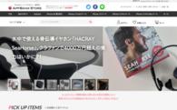 iPhoneケース・スマホケース・スマホカバーの人気通販ならAppBank Store