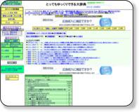 http://suliruku.futene.net/douga.html