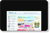 https://blog-imgs-44-origin.fc2.com/k/e/n/kenaznable/20100430150556dbc.jpg