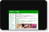 https://blog-imgs-44-origin.fc2.com/k/e/n/kenaznable/20100430153442c25.jpg