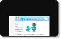 https://blog-imgs-44-origin.fc2.com/k/e/n/kenaznable/201005100155488e5.jpg
