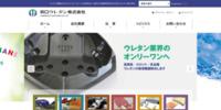 http://www.hamaure.co.jp/