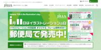 http://jilla.or.jp/