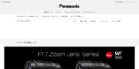 交換レンズ | デジタルカメラ LUMIX(ルミックス) | Panasonic