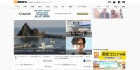 http://www.47news.jp/