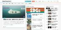 http://www.fnn-news.com/