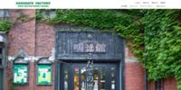 HAKODATE FACTORY はこだてマルカツグループ | 北海道・道南・函館ベイエリアの観光 |