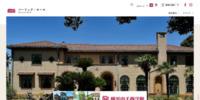 ベーリック・ホール公式サイト|公益財団法人 横浜市緑の協会