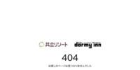 美味堪能、函館食べ尽くし 「素材が生きる彩の味わい。」 | 【公式】ラビスタ函館ベイ / 函館 ホテル – 共立リゾート – HOTESPA.net