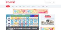 http://www.news24.jp/