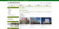 ビル事業部門|塚本總業株式会社