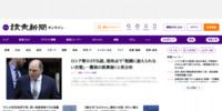 http://www.yomiuri.co.jp/