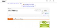 はねあげ 町田本店(町田/鳥料理(鶏料理)) - ぐるなび