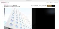 リッチモンドホテル 福岡天神 | 公式サイト