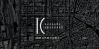 KYOBASHI EDOGRAND | 京橋エドグラン公式サイト