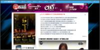 [11/03]香港音效大師曾景祥抵台授課 百人與會互動分享