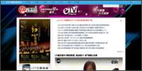 [11/09]宋芸樺被嘲二度「發育」豪邁吃法驚呆主持人