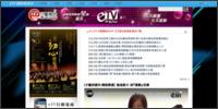 [05/14]2016 謝金燕 蹦蹦趴演唱會 VCR全文