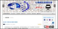 [12/21]吳光澂 - 聽吉他在唱歌 音樂會