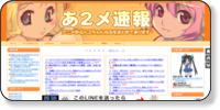 http://blog.livedoor.jp/ayaponpom-nityannicinici/