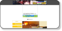 福岡出張アロママッサージAromaMoreホームページイメージ