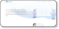 ブループラネット英会話スクールホームページイメージ