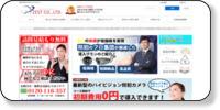 防犯カメラ専門店ゼスト有限会社ゼストホームページイメージ