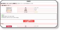 福岡の芸能プロダクション・オズエンタテイメントホームページイメージ