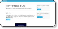 (有) ジェットコーポレーションホームページイメージ