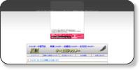 ケーエムプランニング ケーエムシャッター事業部ホームページイメージ