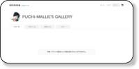 マリーヤン株式会社マリーヤンホームページイメージ
