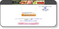 西日本シャッター協同組合福岡事業部ホームページイメージ