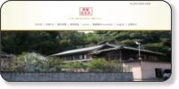 民宿 花水木ホームページイメージ