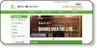 大分の不動産「売りたい買いたいネット」ホームページイメージ