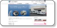 株式会社 ワカヤマホームページイメージ