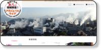 無料ホームページ制作 アドニュース・ウェブホームページイメージ
