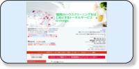 福岡の便利屋ao-rinngo(アオリンゴ)ホームページイメージ