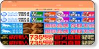 有限会社アサヒ石材ホームページイメージ