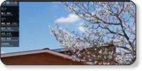 柳川市役所 大和庁舎ホームページイメージ