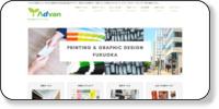 株式会社アドヴァンホームページイメージ