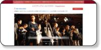 メイクアップインストラクター・ハピネスホームページイメージ