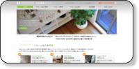 林田建築オフィス株式会社ホームページイメージ