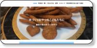 茶房&ぎゃらりぃ 花林ホームページイメージ