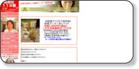 金薬ホームページイメージ