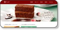 お菓子のリーフホームページイメージ