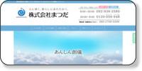まつだハートプラザ・平成苑ホームページイメージ